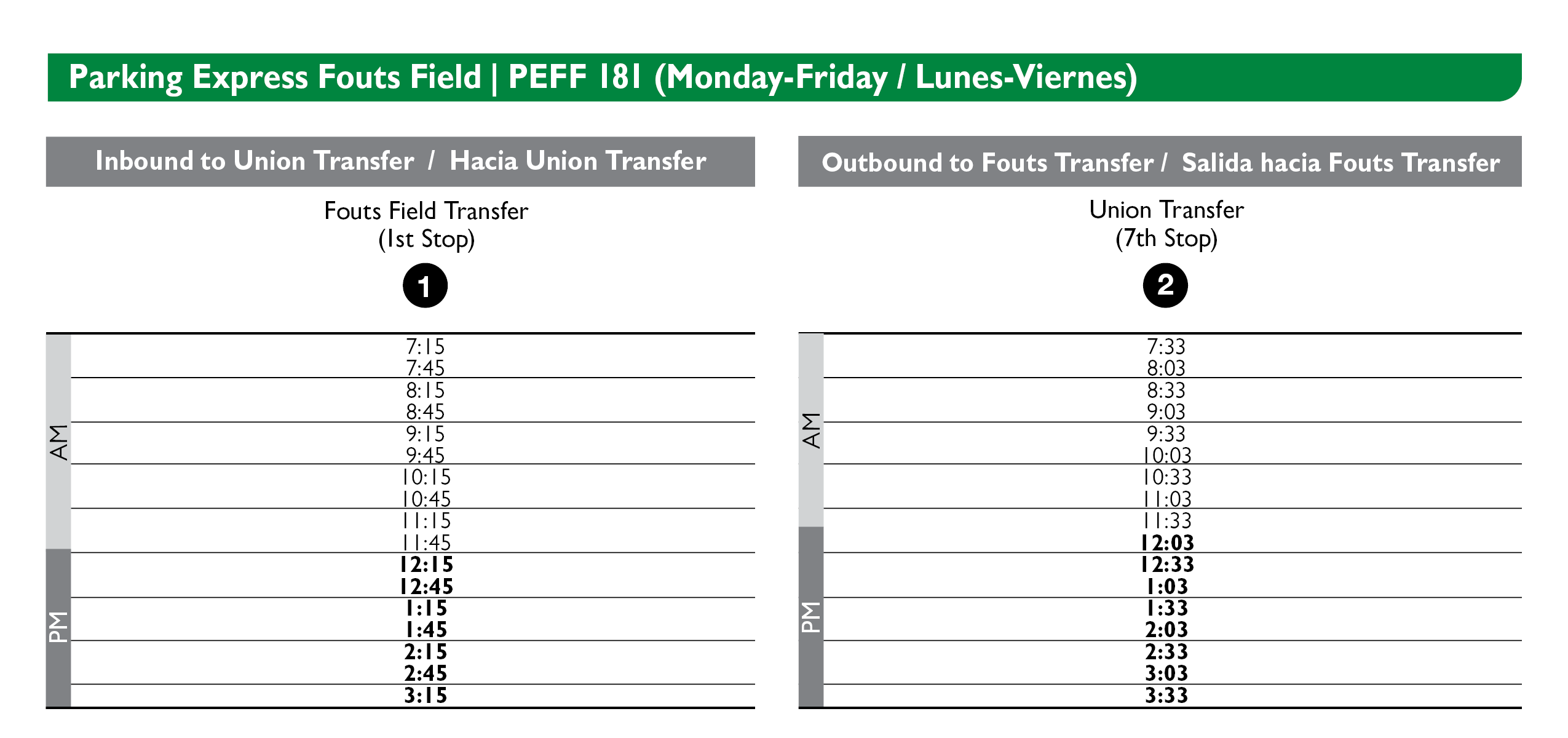 Parking Express Fouts Field Schedule